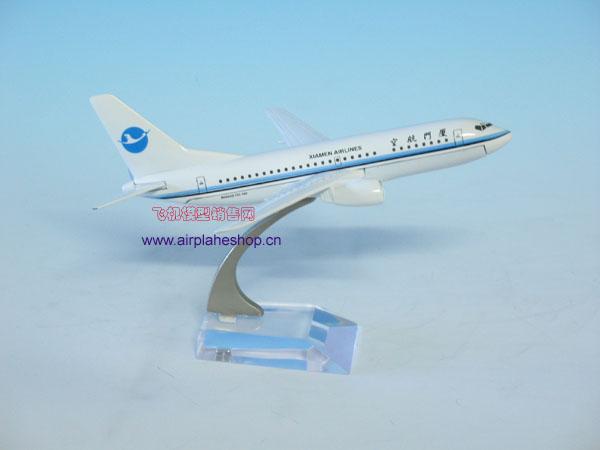 b737-700厦门航空-飞机模型礼品销售网