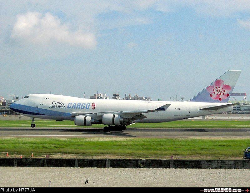 中华航空b747-飞机模型礼品销售网