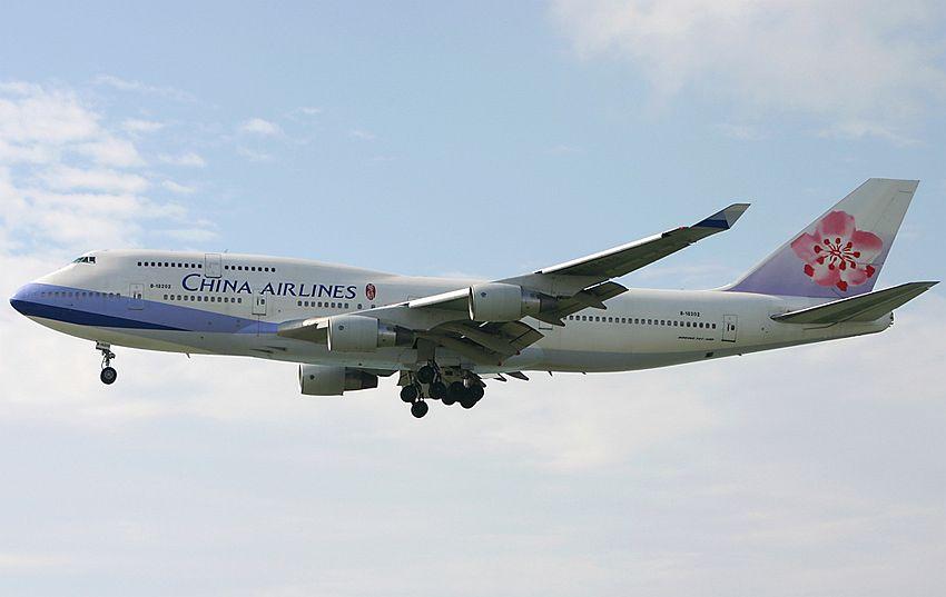 中华航空波音b747-400-飞机模型礼品销售网