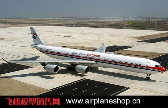 飞机动力学模型