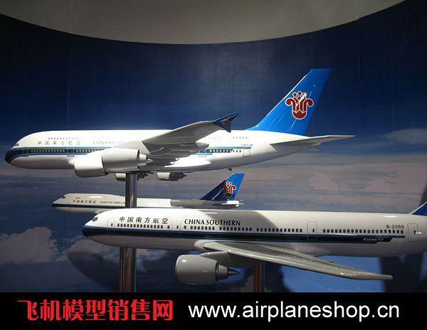 浅谈树脂/玻璃钢类飞机模型品质的鉴别