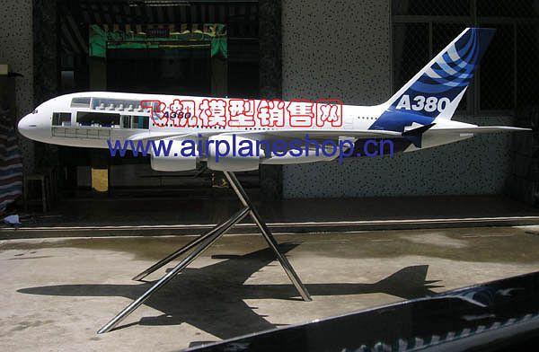 这些模型在机身的线条,涂装,飞机发动机,发动机吊架,机轮,机翼厚度,机