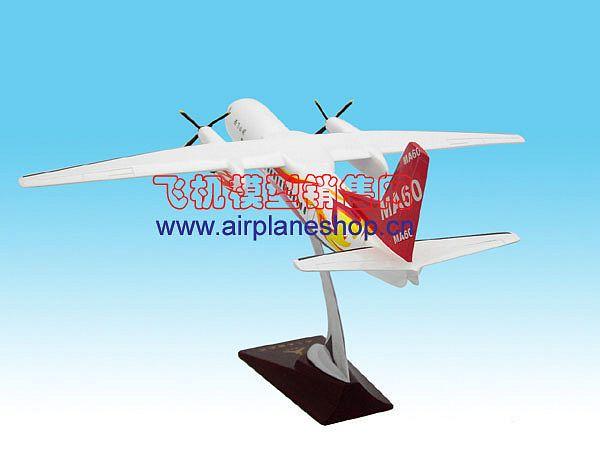 新舟60-西飞公司-飞机模型礼品销售网