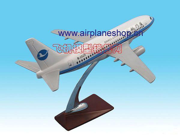 a380飞机模型 1:50 146cm 1 玻璃钢