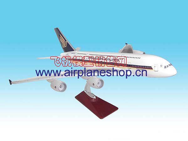 新加坡航空 a380-飞机模型礼品销售网