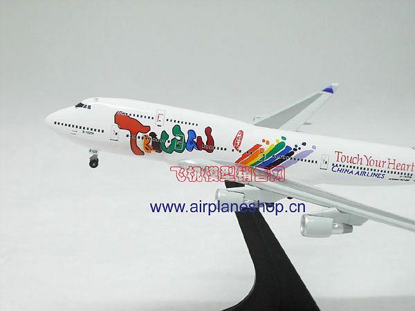 中华航空b747-400(b-18209)-飞机模型礼品销售网