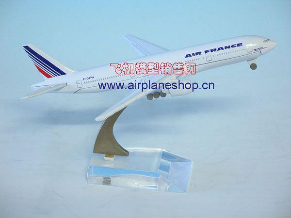 法航b777-飞机模型礼品销售网