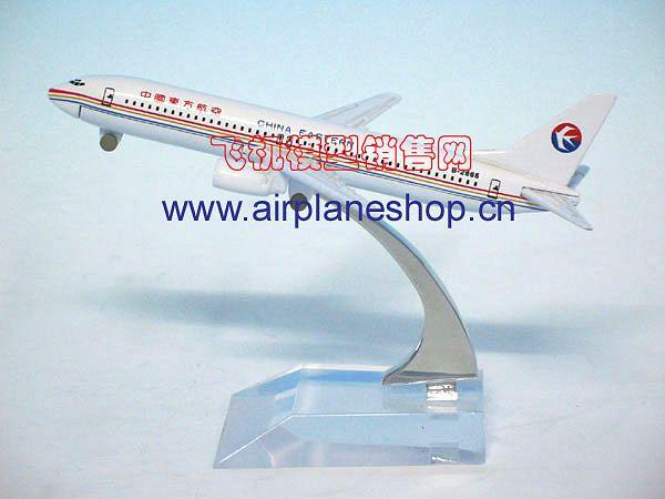 东航b737-800-飞机模型礼品销售网