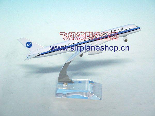 厦门航空b757-飞机模型礼品销售网