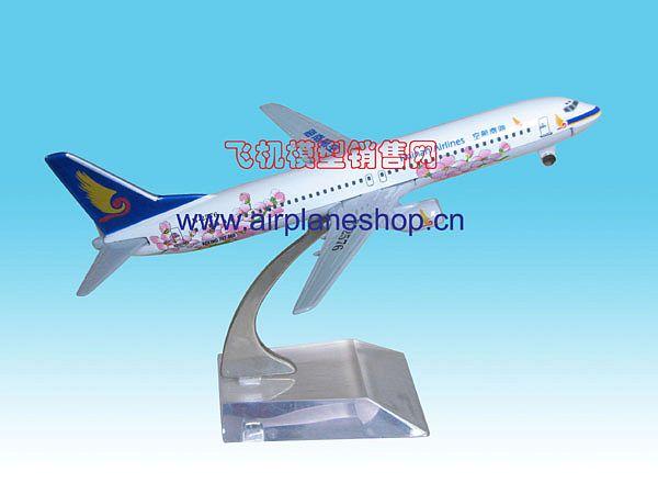 海南航空梅花号b737-800-飞机模型礼品销售网