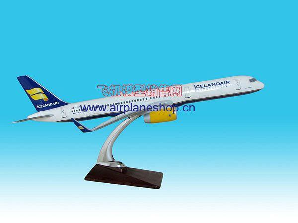 冰岛757-200-飞机模型礼品销售网