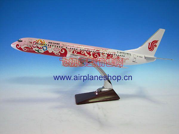 民航客机类 -飞机模型礼品销售网