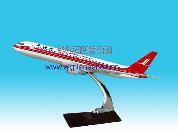 上海航空b767-飞机模型礼品销售网