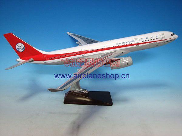 四川航空a330-200-飞机模型礼品销售网