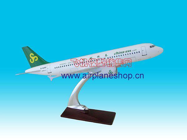 春秋航空a320-飞机模型礼品销售网