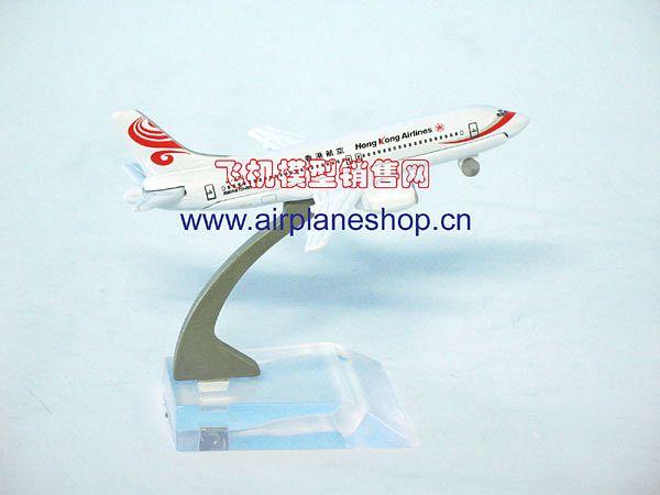 香港航空b737-800-飞机模型礼品销售网