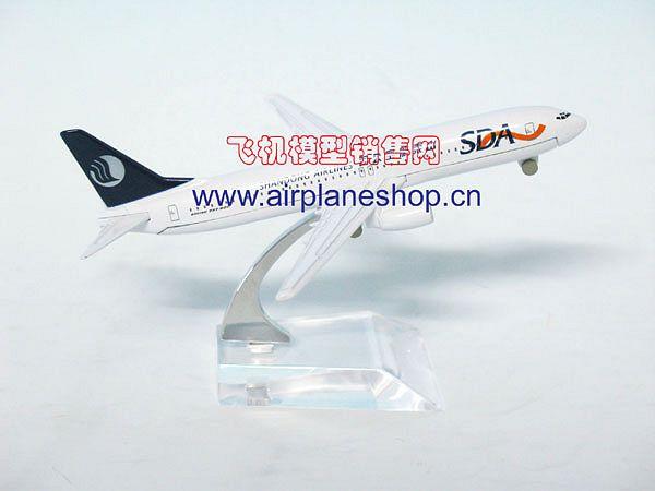 b737-800山东航空-飞机模型礼品销售网