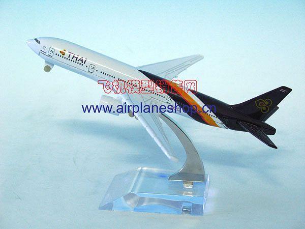 小金属飞机模型 1:400