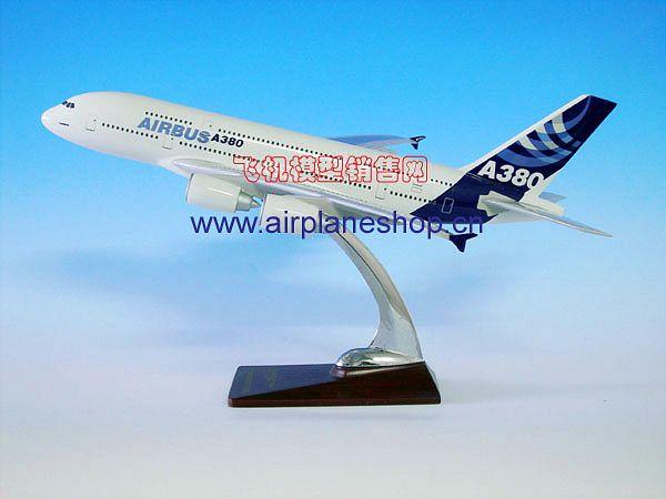 原型机空客a380-飞机模型礼品销售网